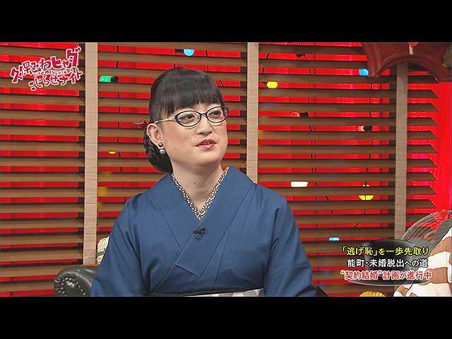 #140 2017/1/14放送 久保みねヒャダ こじらせナイト