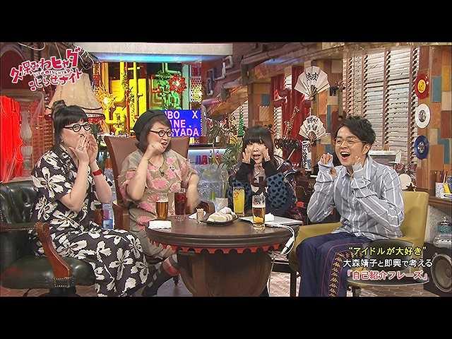#148 2017/3/11放送 久保みねヒャダ こじらせナイト