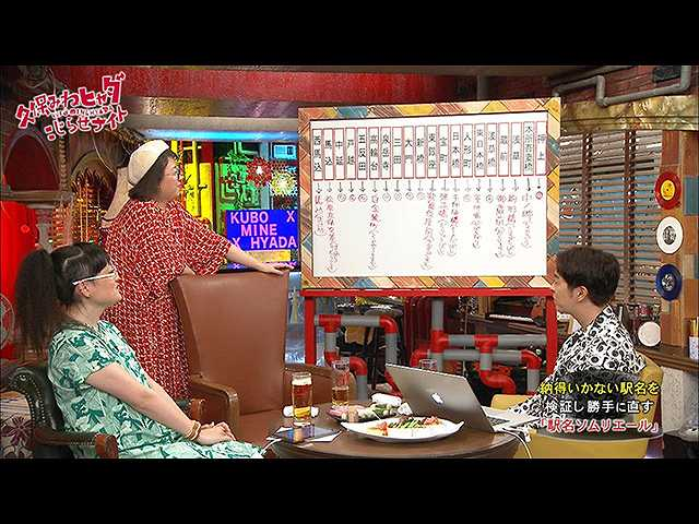 #157 2017/6/3放送 久保みねヒャダ こじらせナイト