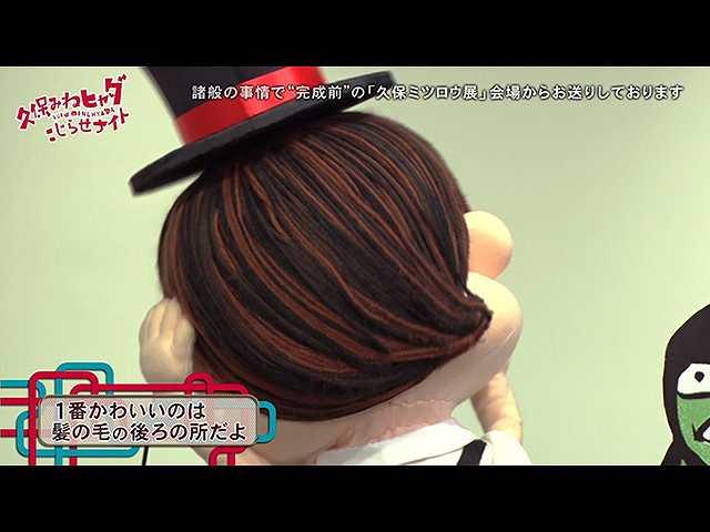 #162 2017/7/8放送 久保みねヒャダ こじらせナイト