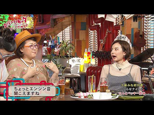 #167 2017/8/12放送 久保みねヒャダ こじらせナイト