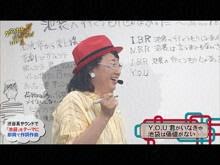 【無料】#81 2015/8/22放送 久保みねヒャダ こじらせ…