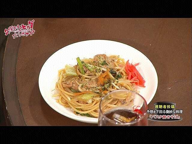 【無料】#128 2016/9/17放送 久保みねヒャダ こじら…