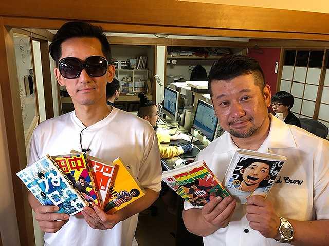 アフロ田中シリーズ のりつけ雅春スペシャル