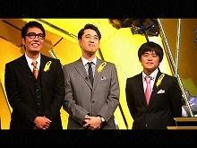 第6回 2011/10/22放送 IPPONグランプリ