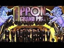 第7回 2012/4/7放送 IPPONグランプリ