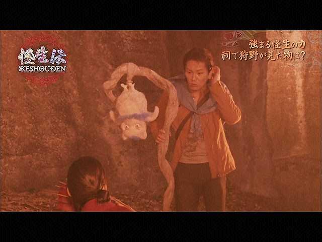 #7 2014/6/7放送 怪生伝 KESHOUDEN