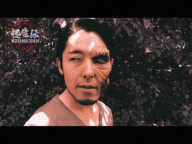 #8 2014/6/14放送 怪生伝 KESHOUDEN