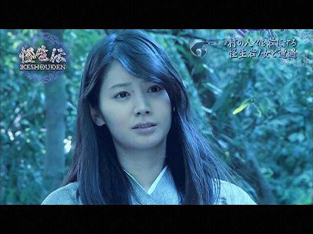 #12 2014/7/19放送 怪生伝 KESHOUDEN