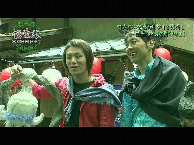 #15 2014/8/16放送 怪生伝 KESHOUDEN