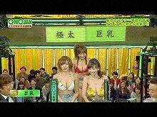 #4 2012/5/1放送 おもしろ言葉ゲームOMOJAN