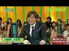 #5 2012/5/8放送 おもしろ言葉ゲームOMOJAN