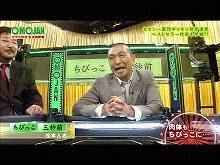 #7 2012/5/22放送 おもしろ言葉ゲームOMOJAN