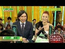 #8 2012/5/29放送 おもしろ言葉ゲームOMOJAN