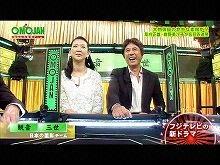 #9 2012/6/5放送 おもしろ言葉ゲームOMOJAN
