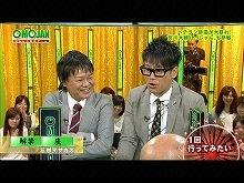 #11 2012/6/19放送 おもしろ言葉ゲームOMOJAN