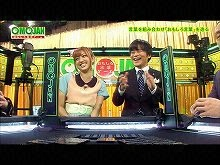 #12 2012/6/26放送 おもしろ言葉ゲームOMOJAN