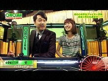 #13 2012/7/3放送 おもしろ言葉ゲームOMOJAN