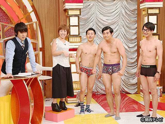 #9 2014年9月10日放送 恋愛裁判傍聴マニアが裏側を大…