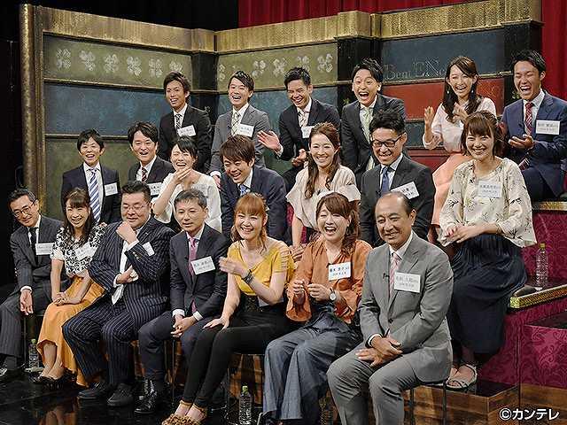 #131 2017/9/15放送 桃色つるべ~お次の方どうぞ~