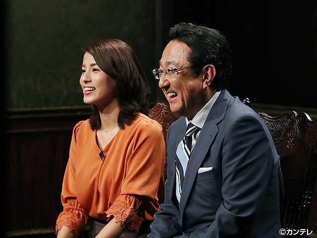 #185 2018/10/12放送 桃色つるべ~お次の方どうぞ~