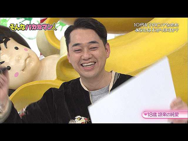 2016/11/27放送 「そんなバカなラブストーリー~クイ…