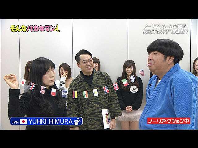 2016/12/11放送 「あの子の二代目オーディション」