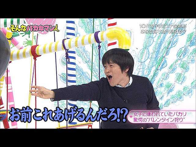 2017/1/15放送 「そんなバカなラブストーリー~クイズ…