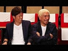 2015/7/3放送 芸人ドキュメンタリー『下がり上がり』