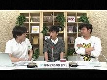 FNSうたの夏まつり 裏実況SP 森山直太朗 再登場(1)