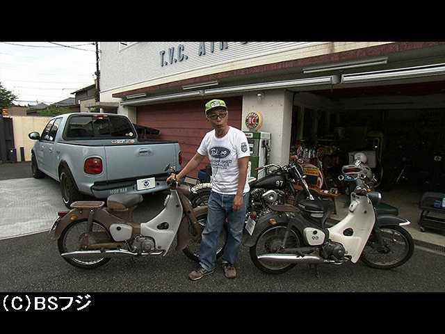2017/9/5放送 昭和の名車スーパーカブの世界へようこ…
