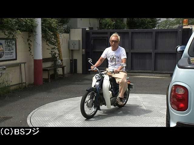 2017/11/7放送 カブ熱上昇中
