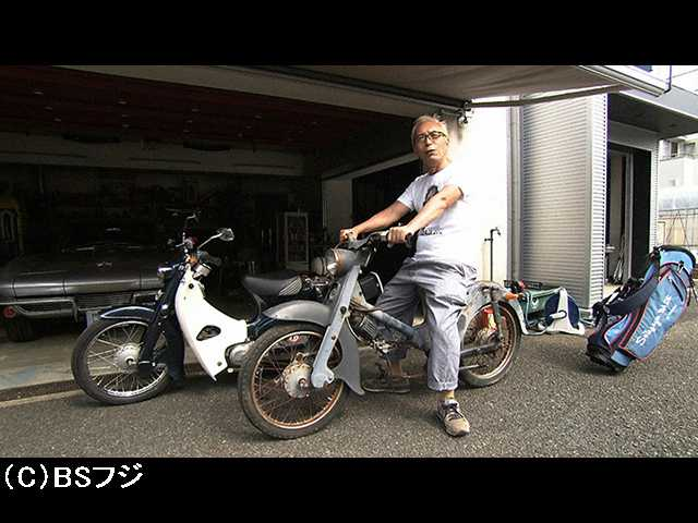 2017/12/12放送 客観視の客観視!?