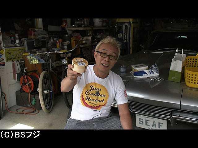 2018/8/7放送 認められたワタシ