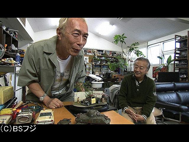 2018/12/11放送 呪縛から逃れられないオジサンたち