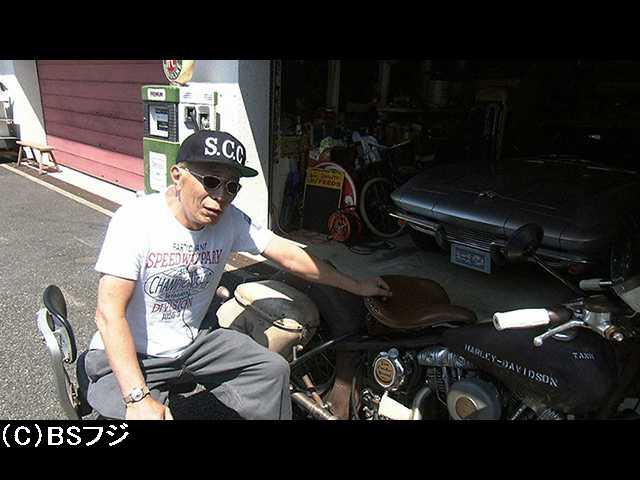 【無料】2018/7/10放送 ジャンク・ハーレー・クロニク…