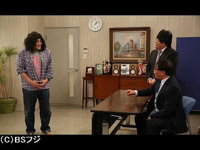 2017/1/29放送 東北魂TV