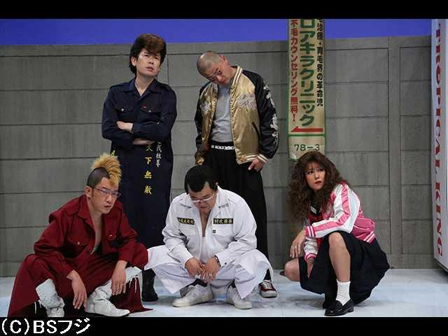 2017/5/7放送 東北魂TV