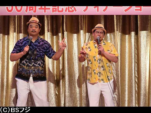 2017/6/11放送 東北魂TV