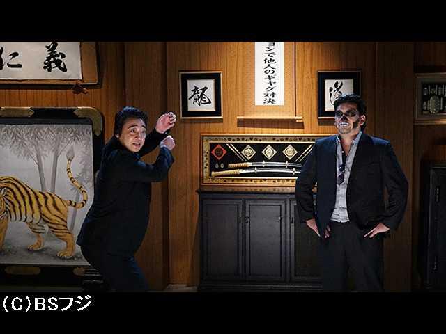 2018/3/11放送 東北魂TV