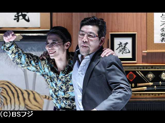【無料】2017/3/12放送 東北魂TV