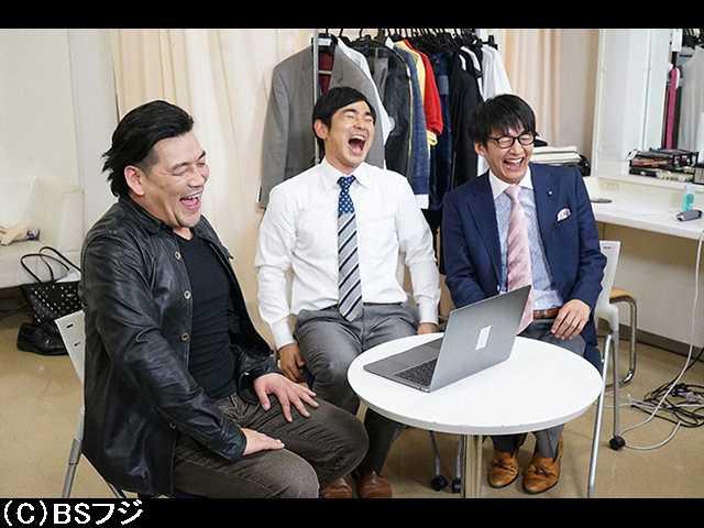 【無料】2018/5/20放送 東北魂TV