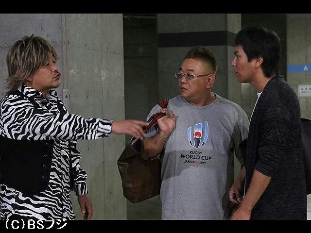 【無料】2018/11/18放送 東北魂TV