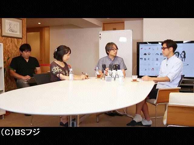 2016/9/10放送 小山薫堂 東京会議