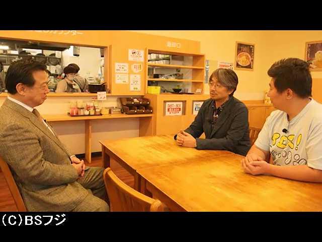 2016/11/19放送 小山薫堂 東京会議
