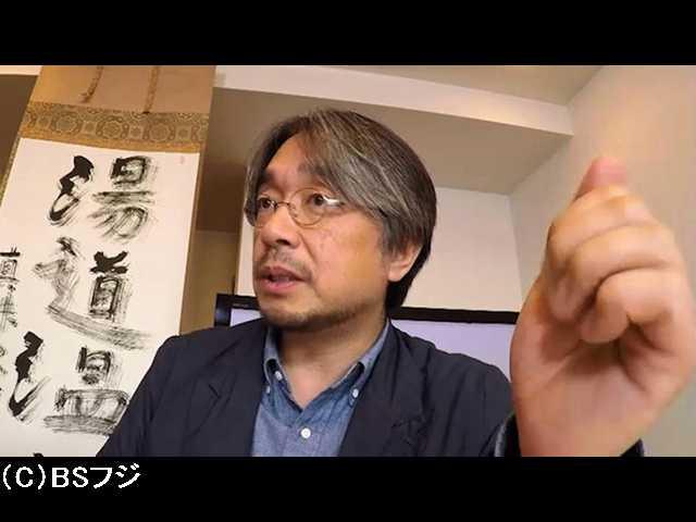 2016/12/3放送 小山薫堂 東京会議