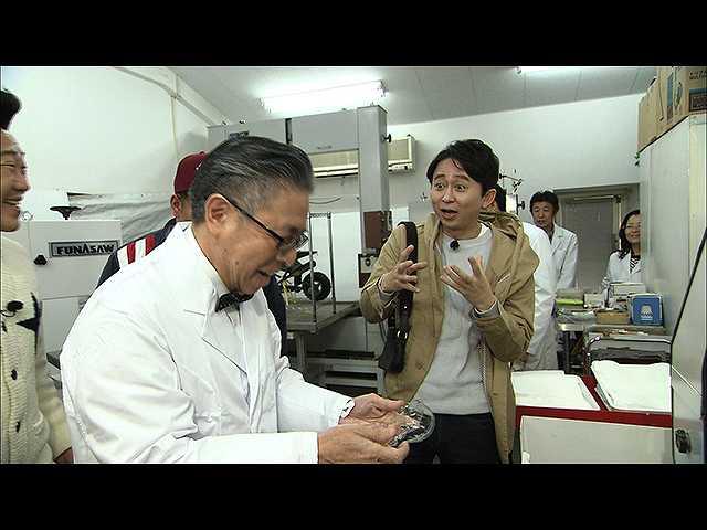 【無料】2018/5/19放送 有吉くんの正直さんぽ 麻布…