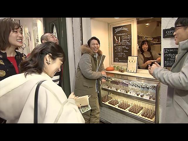 【無料】2019/1/12放送 有吉くんの正直さんぽ 板橋…