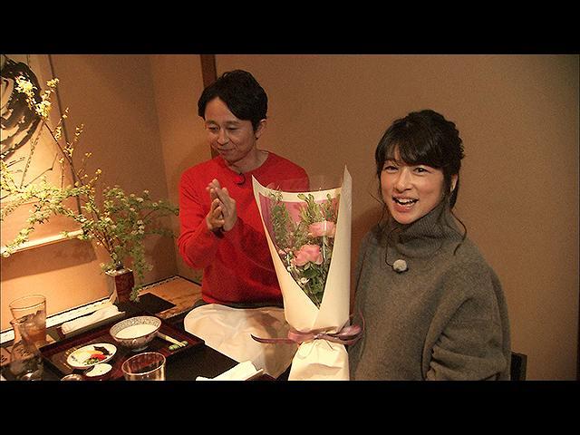 【無料】2019/3/23放送 有吉くんの正直さんぽ 西荻…