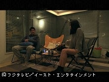 #10 2015/12/14放送 TERRACE HOUSE BOYS & GIRLS IN …